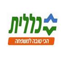 לוגו של קופת חולים כללית