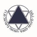 לוגו של הקרן לרוויה לנפגעי השואה בישראל