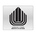 לוגו של משרד הביטחון
