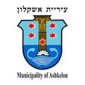 לוגו של עיריית אשקלון